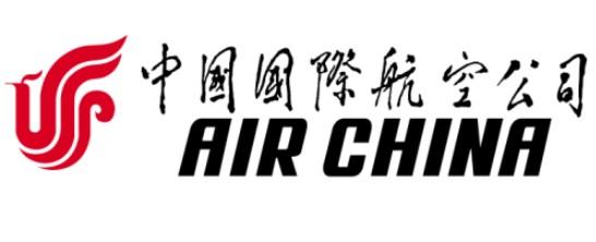 Teléfono Air China