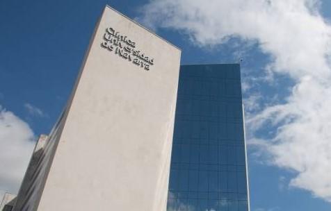 Teléfono Hospital Navarra