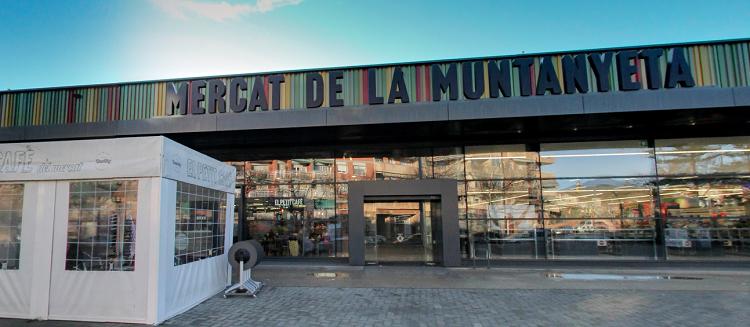 Teléfono Cita Previa DNI Sant Boi de Llobregat
